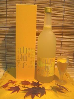 司牡丹山柚子搾りリサイズ.jpg