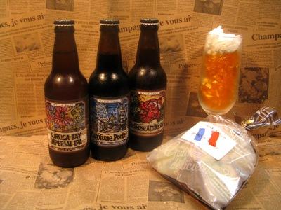べアードビールとラスクリサイズ.jpg