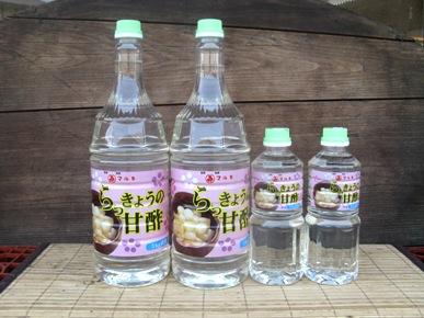マルキらっきょうの甘酢リサイズ.jpg