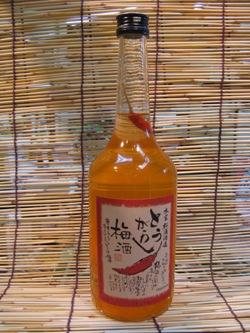 唐辛子梅酒リサイズ.jpg