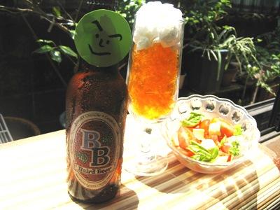 季節限定ベアードビール リサイズ.jpg