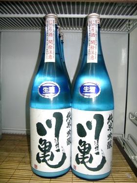 川亀にごり酒リサイズ.jpg