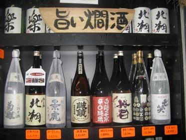 燗酒コナーリサイズ.jpg