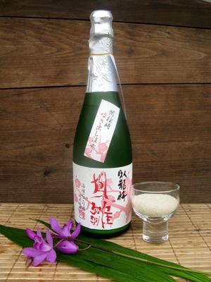 臥龍梅にごり酒リサイズ.jpg