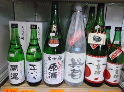 静岡の地酒 リサイズ.jpg