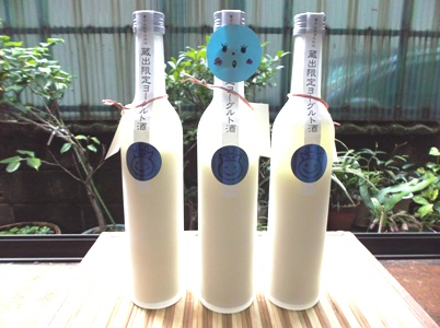 高砂 ヨーグルト酒リサイズ.jpg